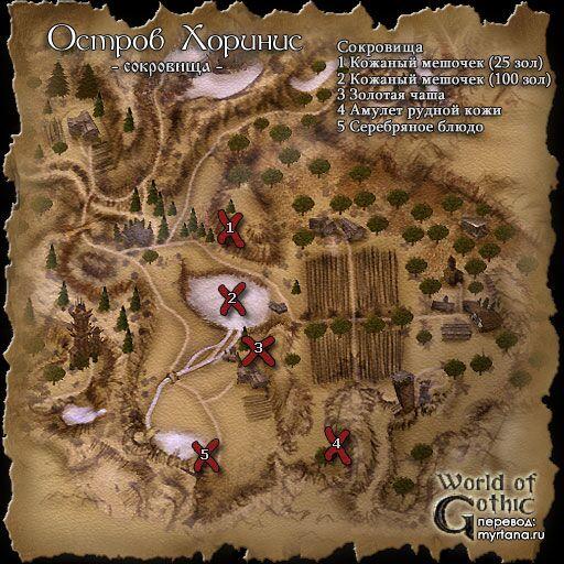 Круг солнца на карте готика 2